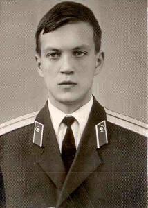 horoshev1
